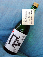 純米酒金鶴風和03.jpg